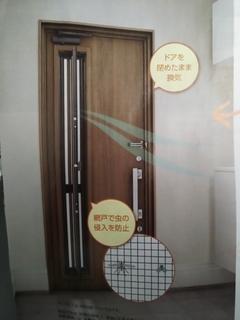 玄関5.JPG